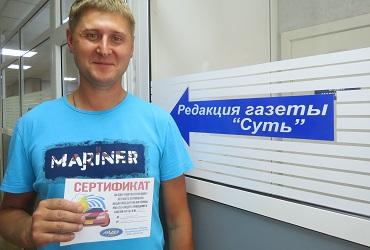 """Время викторин от газеты Суть: PRO-СТО """"Лидер"""""""