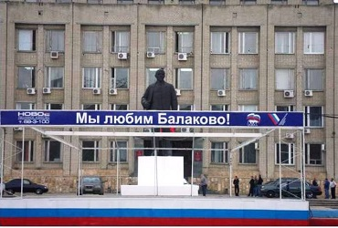 Новоизбранные депутаты соберутся в первый раз