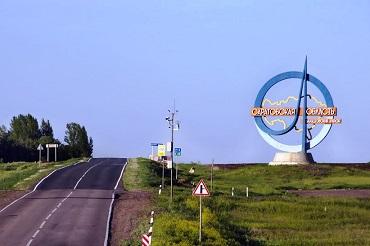 Саратовская область обогнала Крым в развитии