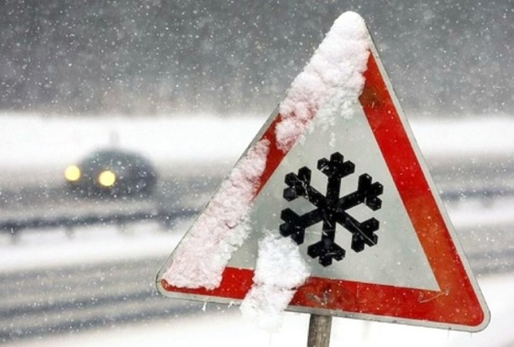 Метель, гололед и изморозь. В Саратовской области резко изменится характер погоды