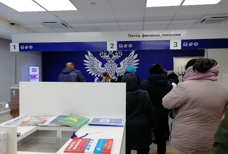 Почта заживет по-новому, если справится с очередями
