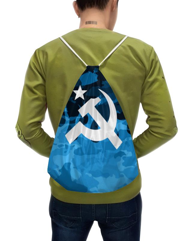 Фото - Printio Рюкзак-мешок с полной запечаткой Серп и молот printio рюкзак мешок с полной запечаткой китайские символы удачи и достатка