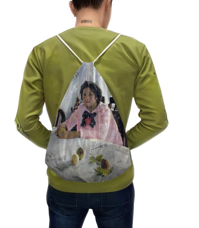 Printio Рюкзак-мешок с полной запечаткой Девочка с персиками (валентин серов)
