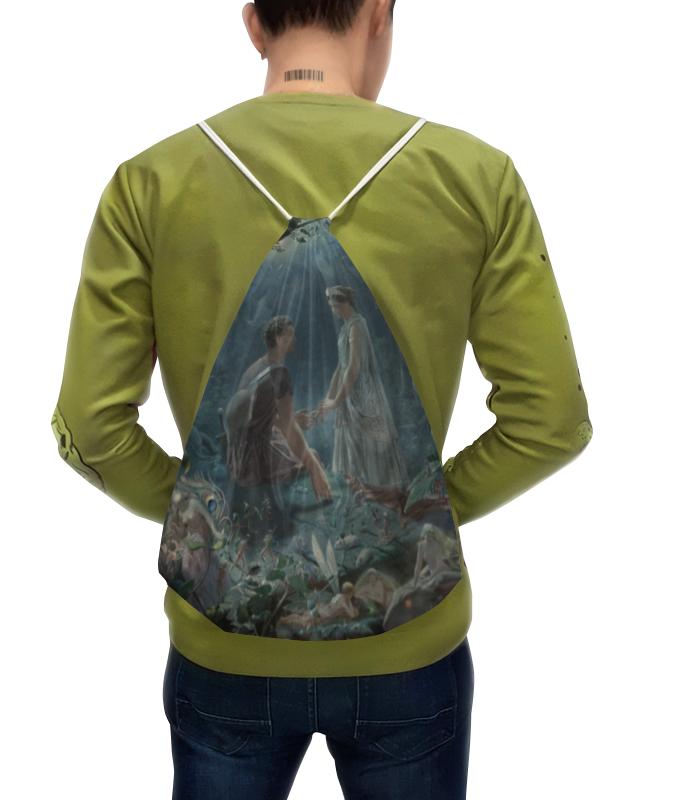 Фото - Printio Рюкзак-мешок с полной запечаткой Гермия и лизандр (шекспир) (джон симмонс) printio рюкзак мешок с полной запечаткой джон уик