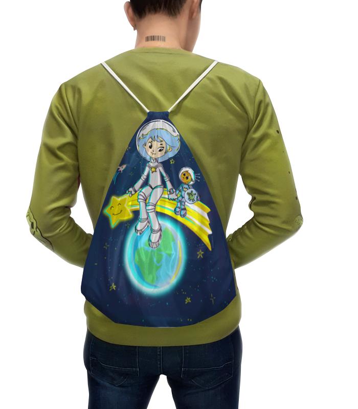 Фото - Printio Рюкзак-мешок с полной запечаткой Девочка с земли футболка классическая printio football baymax