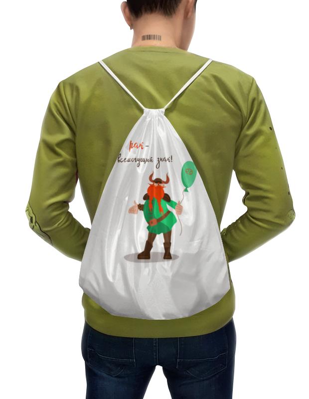 Фото - Printio Рюкзак-мешок с полной запечаткой Викинг. подарок для рака. подарок