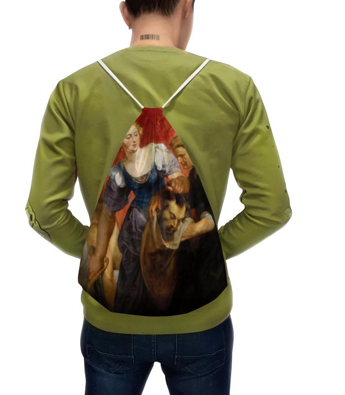 Printio Рюкзак-мешок с полной запечаткой Юдифь с головой олоферна (рубенс)