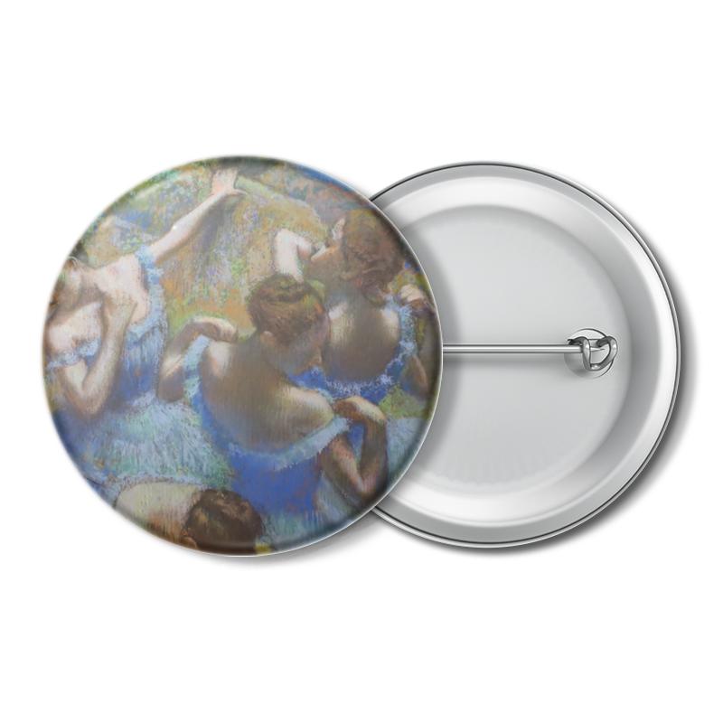 Printio Значок Голубые танцовщицы (эдгар дега)