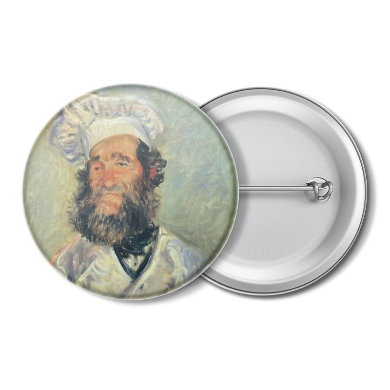 Printio Значок Портрет папаши поля (клод моне) printio значок портрет софьи драгомировой репин