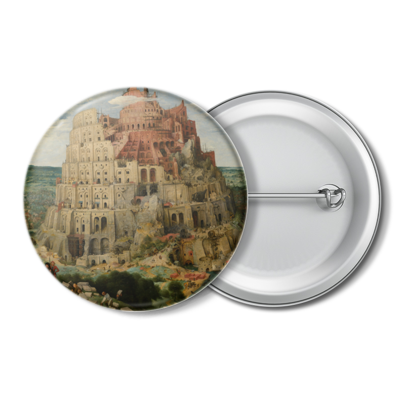 Printio Значок Вавилонская башня (питер брейгель старший)