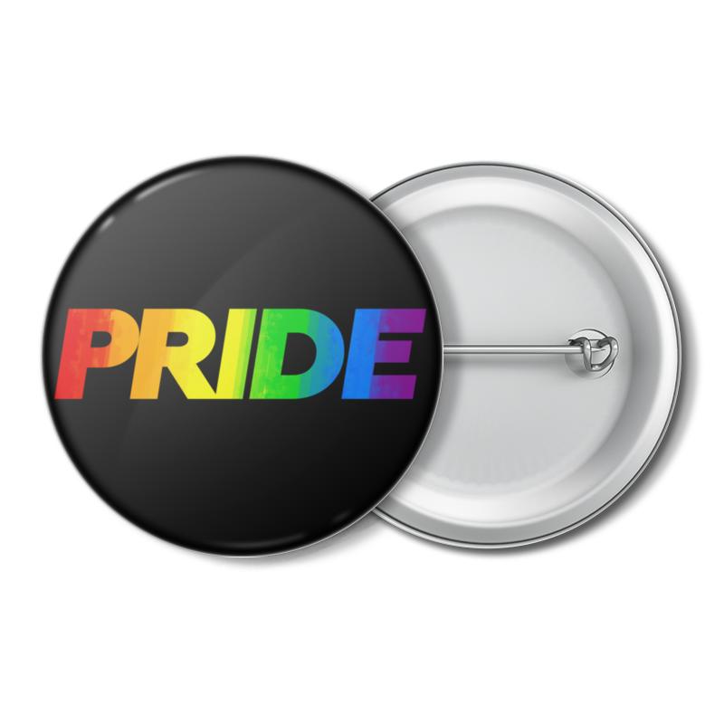 Printio Значок Pride недорого