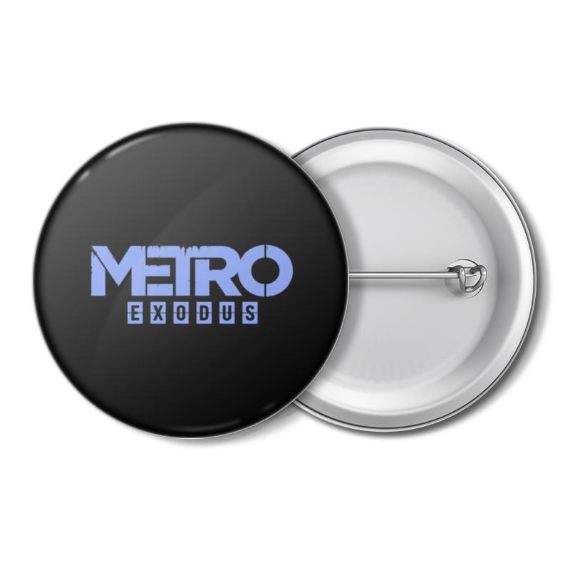 Printio Значок Metro