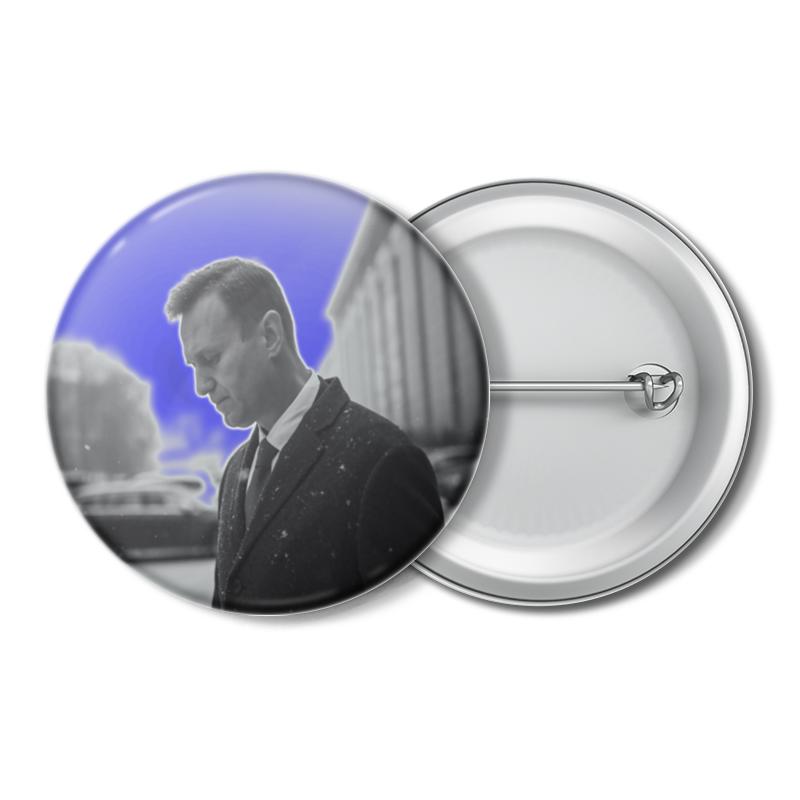 Printio Значок Навальный