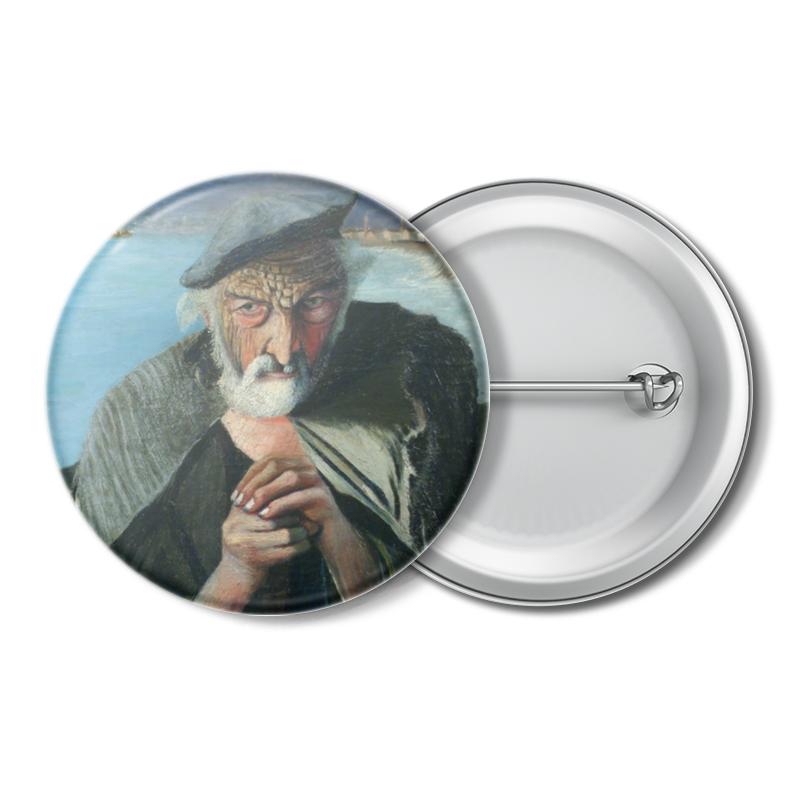 Printio Значок Старый рыбак (тивадар чонтвари)