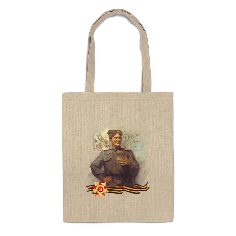 Printio Сумка Боец с медалями printio сумка с абстрактным рисунком
