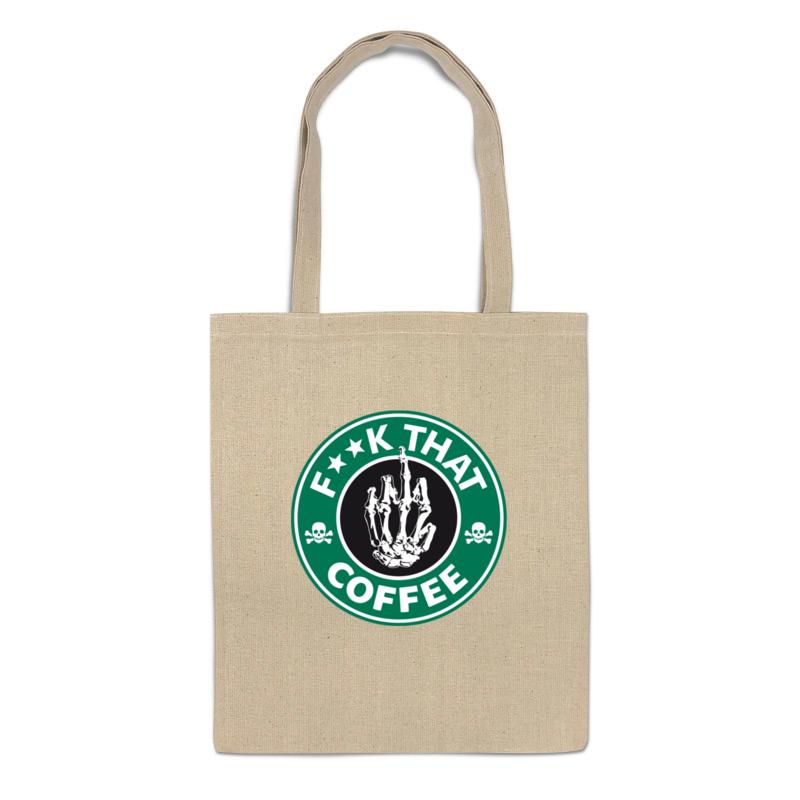 сумка printio shanbucks coffee Printio Сумка Нах этот кофе (f**k that coffee)