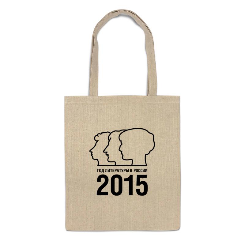 сумка zooler t 6068 2015 Printio Сумка Год литературы (2015)