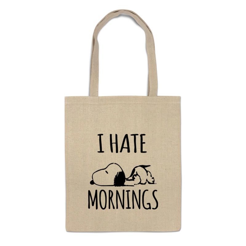 Printio Сумка Я ненавижу утро