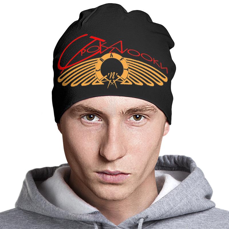 Printio Шапка классическая унисекс Craft r'n'r craft шапка craft logo knit