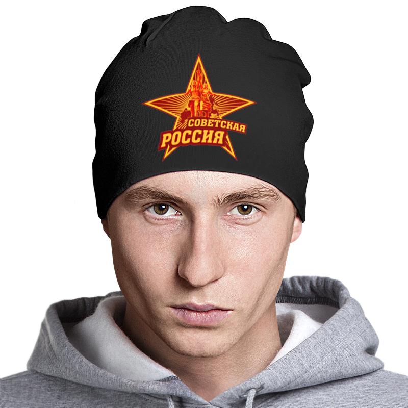 Printio Шапка классическая унисекс Советская россия