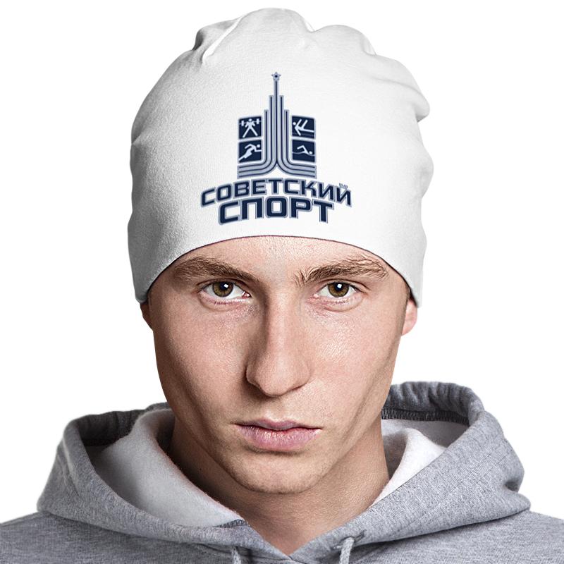 Printio Шапка классическая унисекс Советский спорт