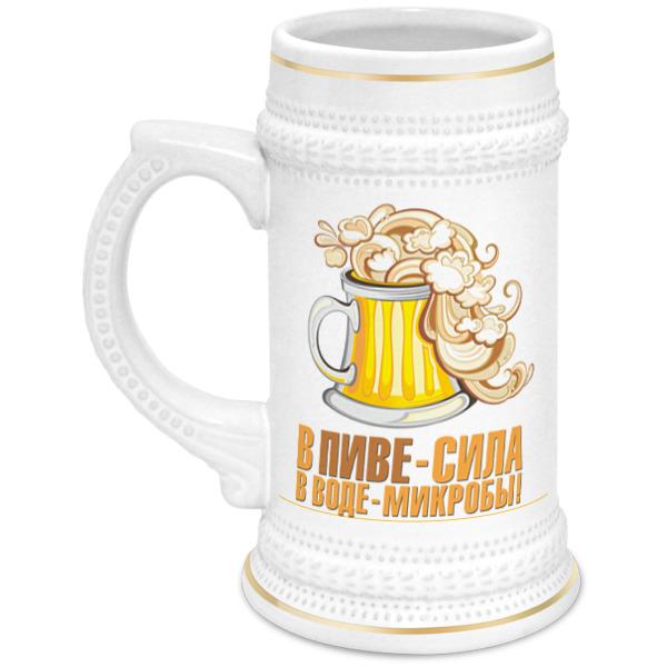 Printio Кружка пивная Напитки