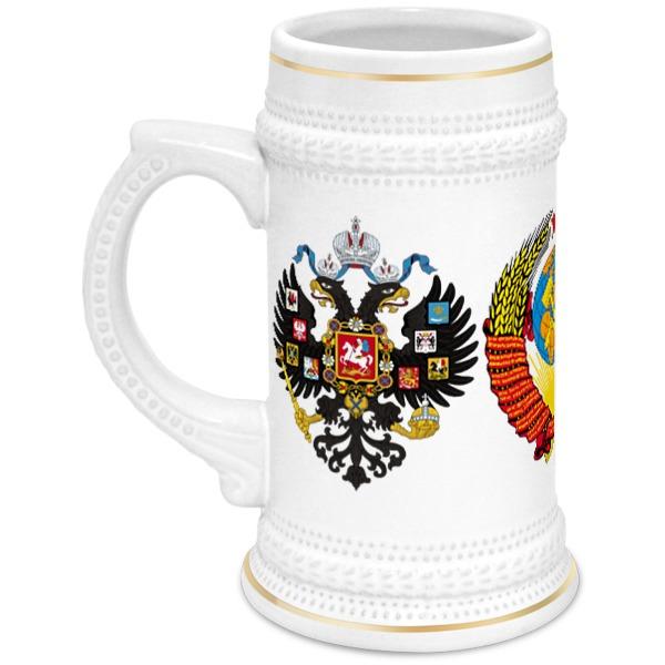 Printio Кружка пивная Гербы россии
