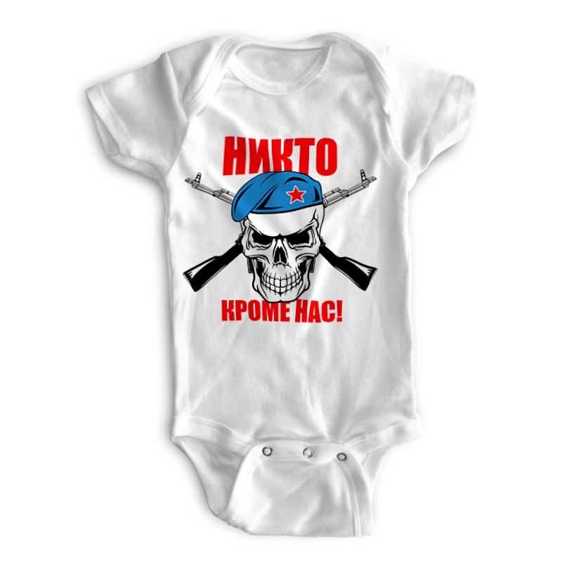 Printio Детские боди В д в недорого