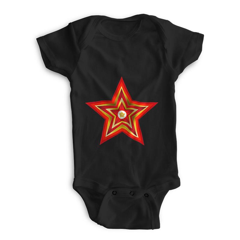 Printio Детские боди Красно-золотая многослойная звезда
