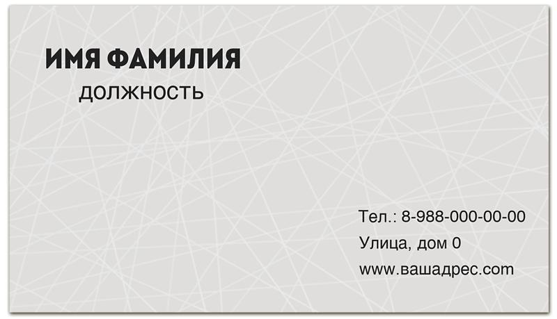 Printio Визитная карточка Макет визитки