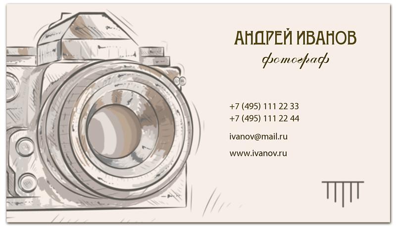 Printio Визитная карточка Фотостудия