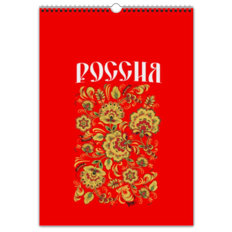 Printio Перекидной Календарь А3 Россия