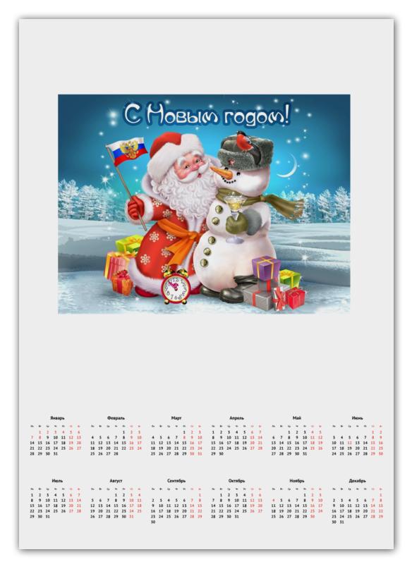 Printio Календарь А2 С новым годом. printio календарь а2 с новым 2017