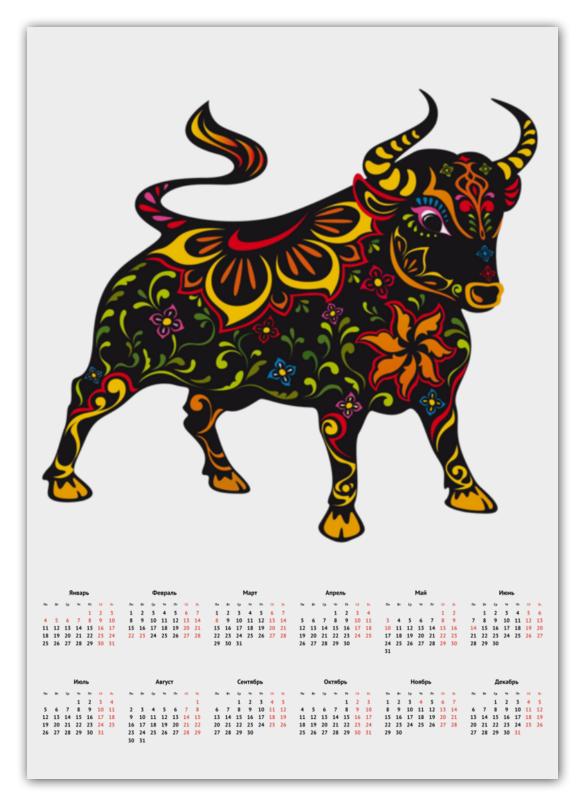 Printio Календарь А2 Год быка (с новым годом!) printio календарь а2 с новым 2017