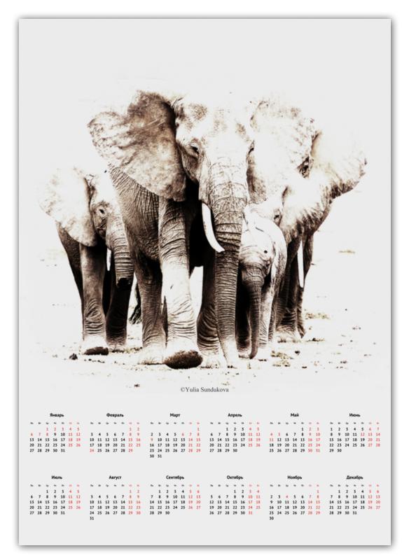 Printio Календарь А2 Семья слонов