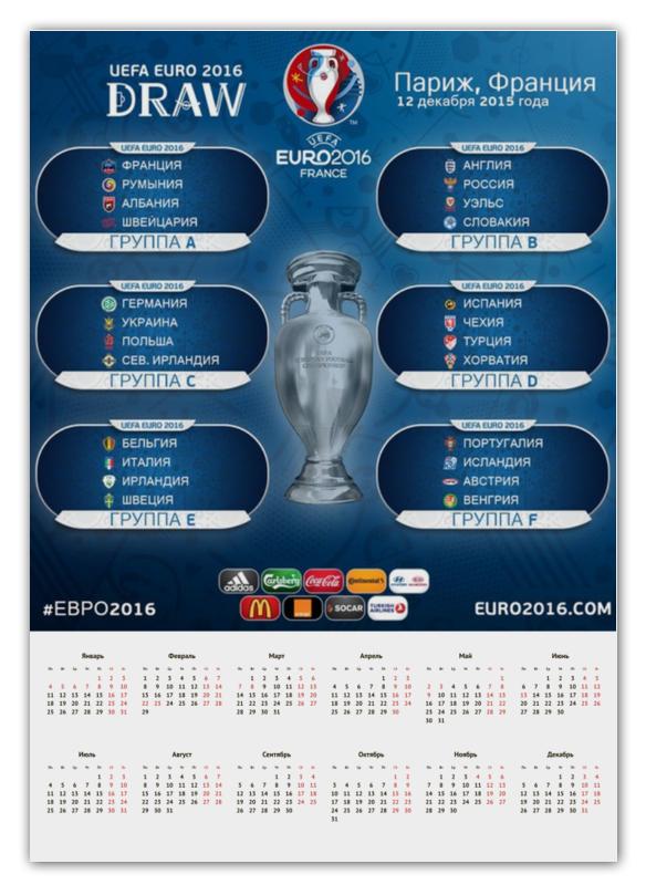 Printio Календарь А2 Евро-2016