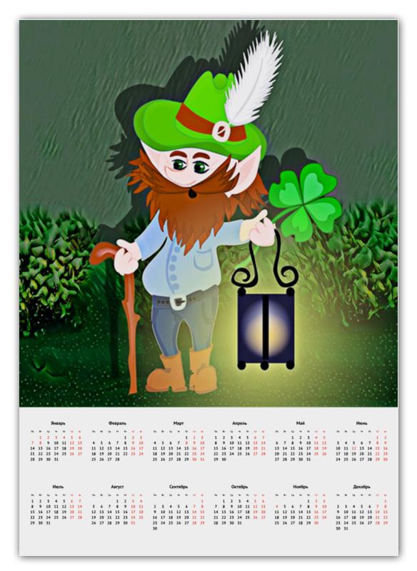 Printio Календарь А2 Лепрекон с фонарем и волшебный клевер