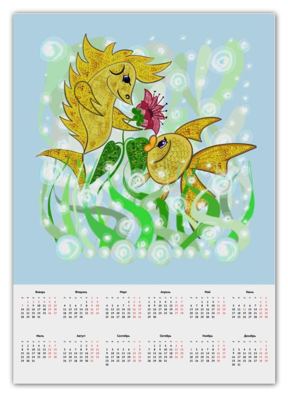 Printio Календарь А2 Влюбленные рыбки