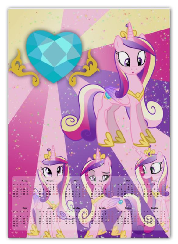 Printio Календарь А2 Princess cadence