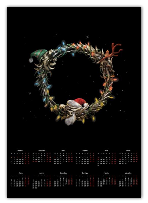 Printio Календарь А2 Тес (с новым годом) printio календарь а2 с новым 2017