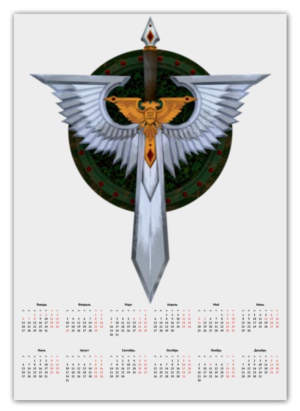 Printio Календарь А2 Dark angels недорого