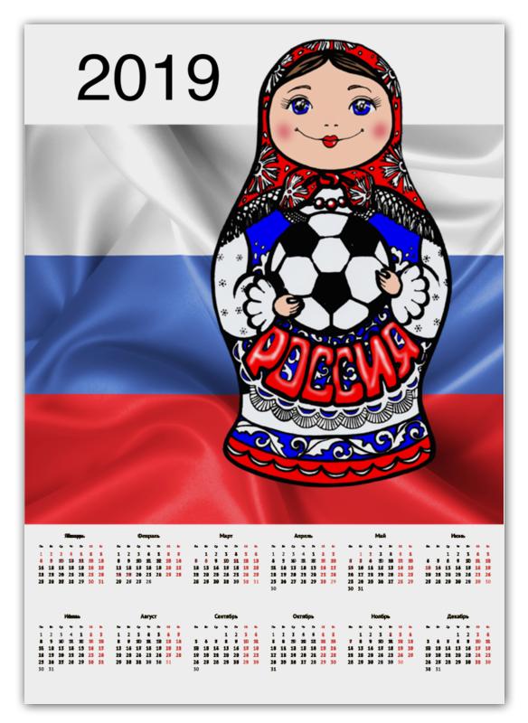 Printio Календарь А2 Русская матрешка