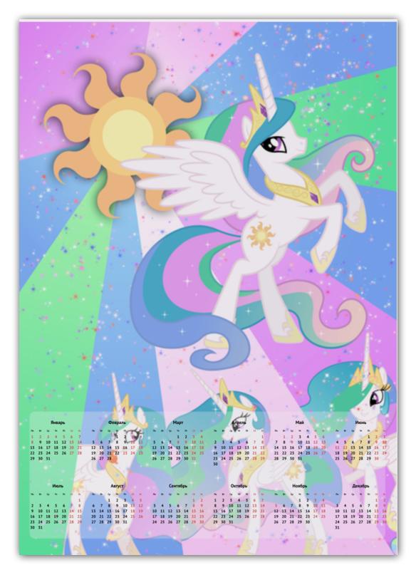 Printio Календарь А2 Princess celestia color line