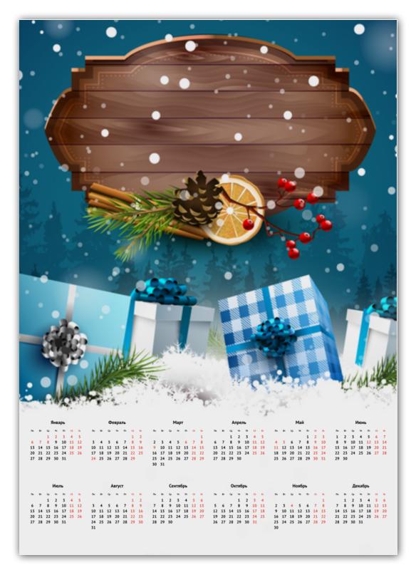 Printio Календарь А2 Для поздравления