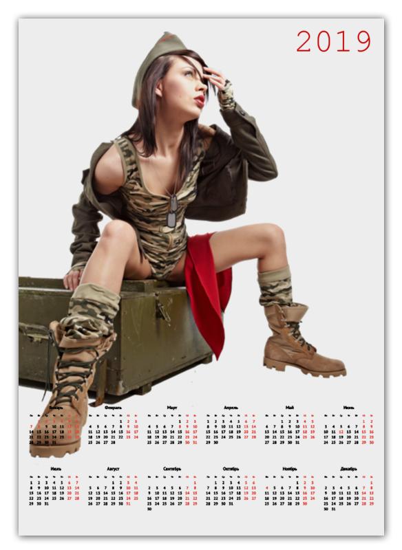 Printio Календарь А2 Милитари 1