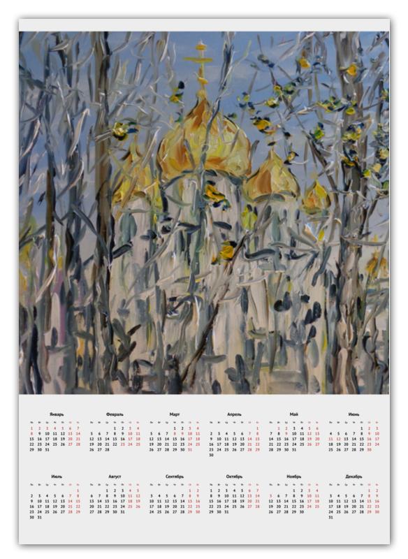 Printio Календарь А2 Рождество printio календарь а2 рождество