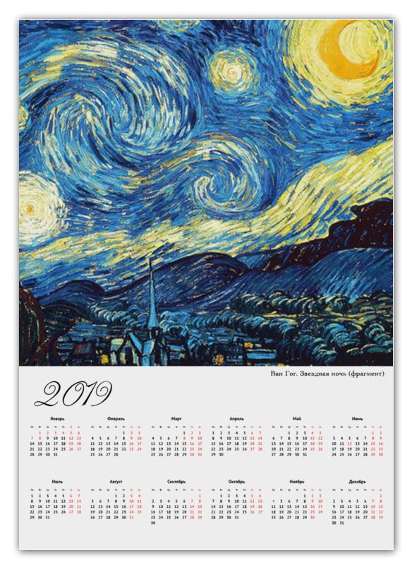 Printio Календарь А2 Ван гог. звездная ночь