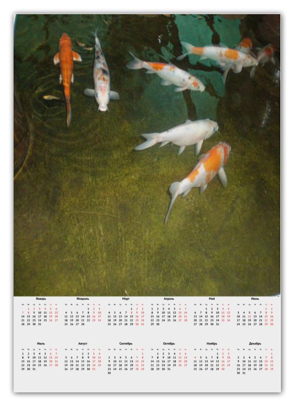 Printio Календарь А2 Календарь рыбки