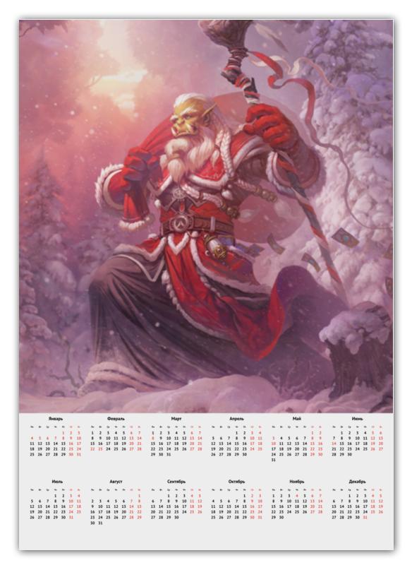 Printio Календарь А2 Варкрафт (с новым годом)