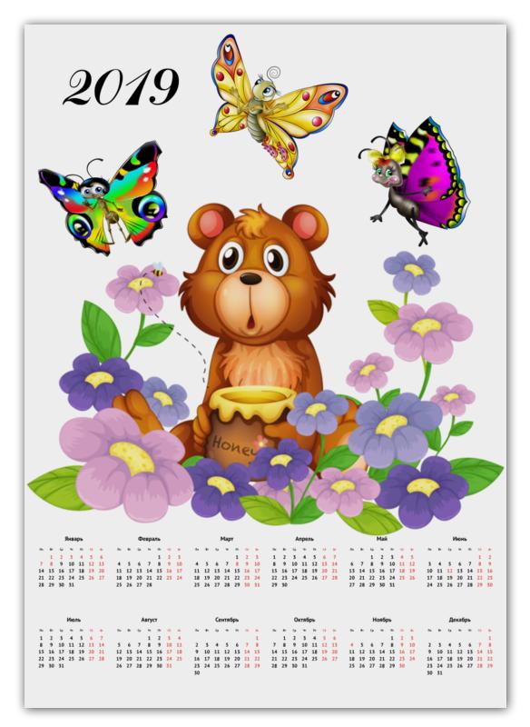 Printio Календарь А2 Ах лето,лето звездное.